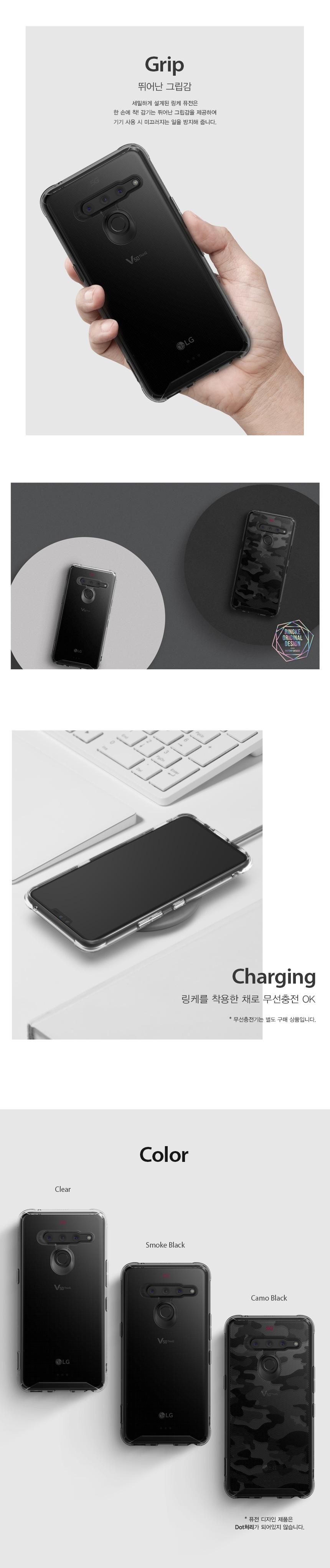 링케 LG V50 케이스 링케퓨전 - 리어스, 16,800원, 케이스, V50