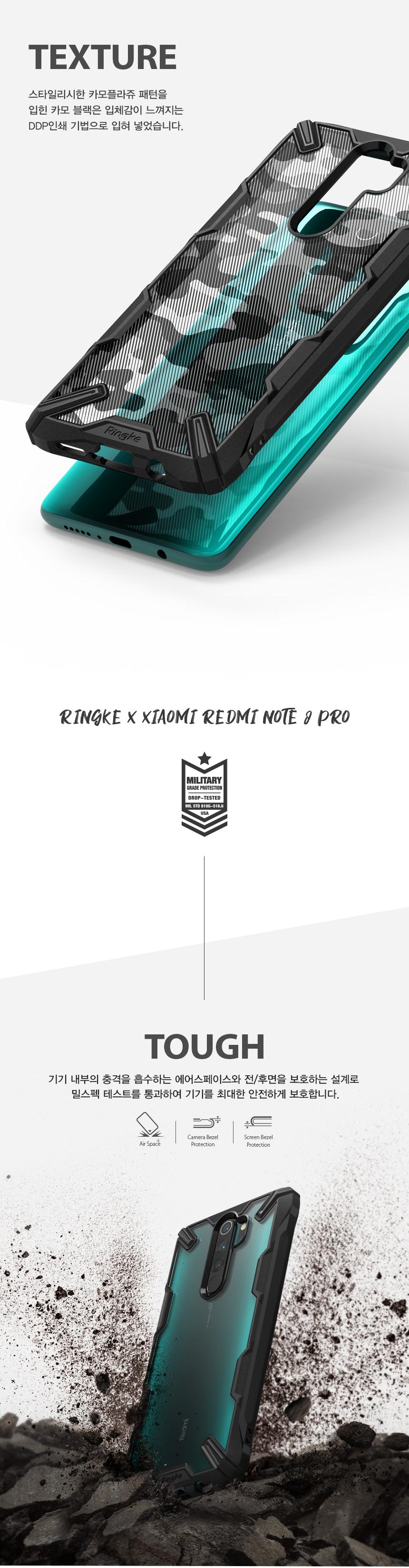 샤오미 홍미노트8 프로 케이스 링케퓨전X - 리어스, 16,800원, 케이스, 기타 스마트폰