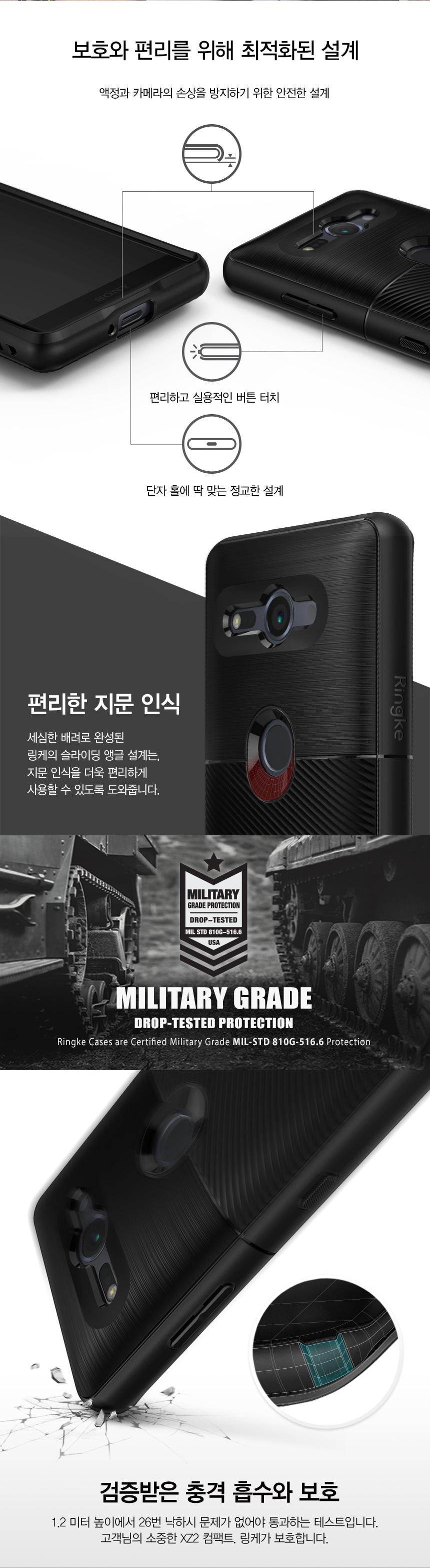 링케 소니 엑스페리아 XZ2 컴팩트 케이스 링케오닉스 - 리어스, 14,800원, 케이스, 기타 스마트폰